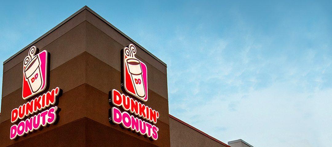 Buh Bye Donuts, Hello Just Plain Dunkin'